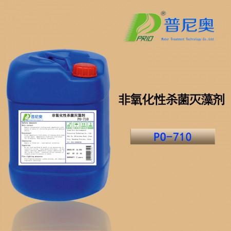 非氧化性杀菌灭藻剂PO-710