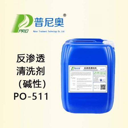 反渗透清洗剂(碱性)PO-511