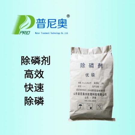 除(chu)磷劑