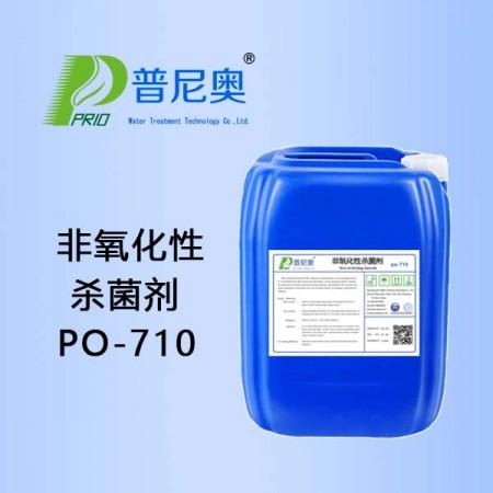 非氧化性杀菌剂PO-710